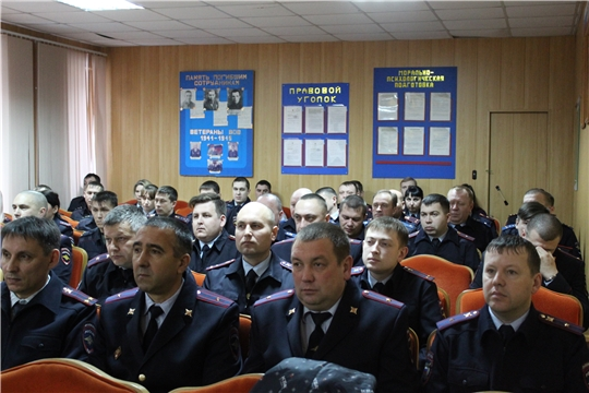 Межмуниципальный отдел МВД России «Шумерлинский» подвёл итоги оперативно-служебной деятельности за 2019 год.