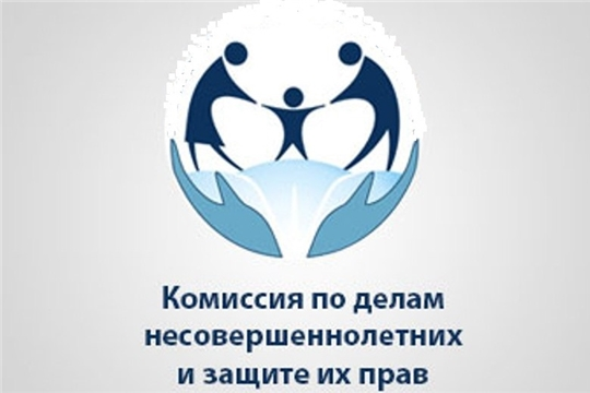 О мерах по предупреждению преступлений и правонарушений  среди несовершеннолетних и в отношении несовершеннолетних  за 2019 год  в Шумерлинском районе