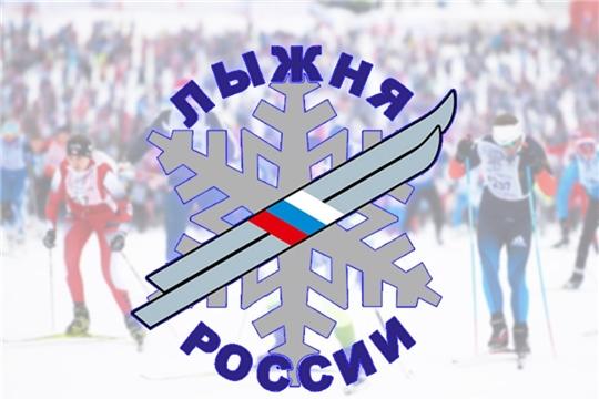 В Шумерлинском районе идет подготовка к проведению XXXVIII открытой Всероссийской массовой лыжной гонки «Лыжня России – 2020».