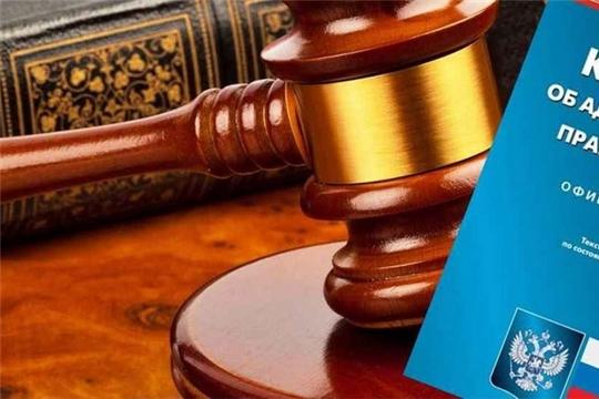 В Чувашии был дисквалифицирован первый в этом году арбитражный управляющий