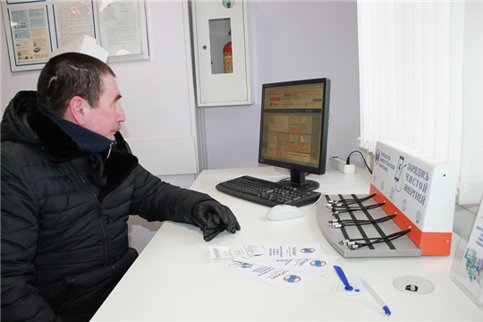 С 15 по 25 февраля  Чувашская энергосбытовая компания принимает показания индивидуальных приборов учета электроэнергии