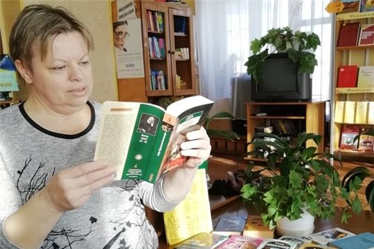 «Дарите книги с любовью»