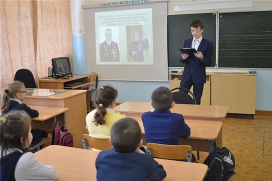 """Классный час """"Известные люди Шумерлинского района"""""""