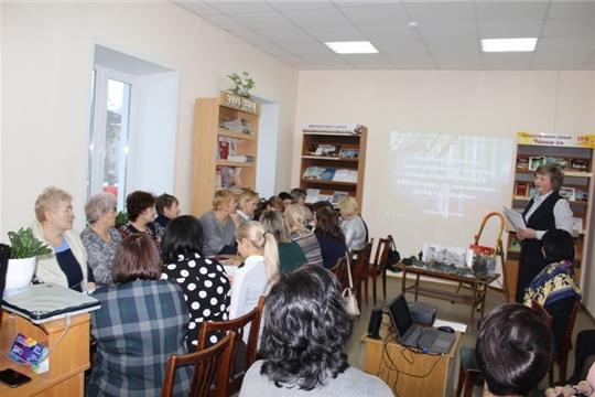 В Межпоселенческой библиотеке Шумерлинского района прошел зональный практико-ориентированный семинар «Творчество и качество в библиотеках, обслуживающих детей и молодежь»