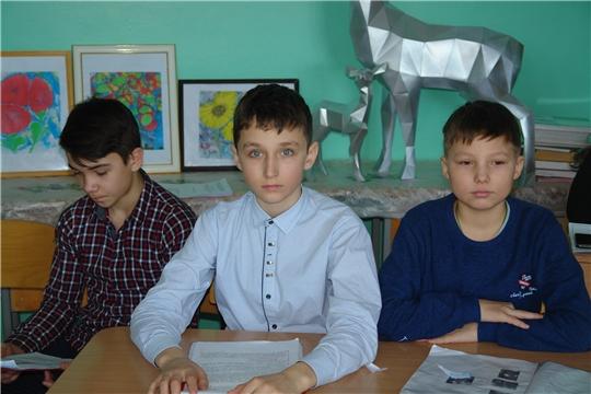 На базе МБОУ «Егоркинская СОШ» прошел муниципальный этап научно-практической конференции учащихся «Поиск»