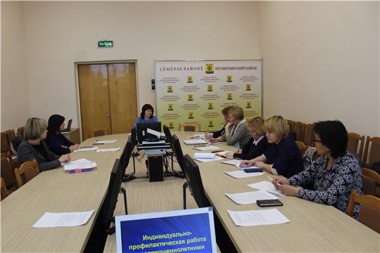 В администрации района состоялся семинар-совещание «Работа с несовершеннолетними с девиантным и делинкветным поведением как один из ключевых моментов деятельности по профилактике асоциальных явлений в образовательной среде»