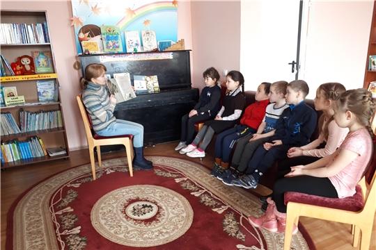 """""""Доброе слово о маме"""": в библиотеке прошел познавательно-литературный час"""