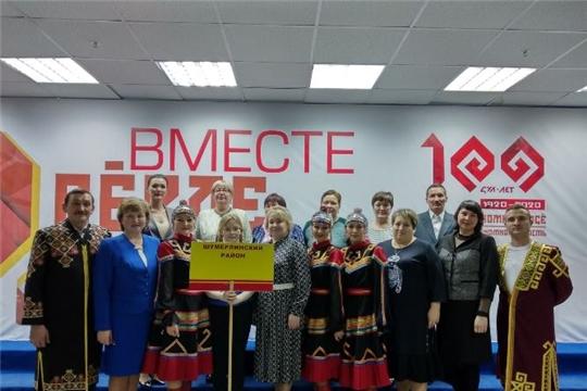 Делегация Шумерлинского  района приняла участие на торжественном открытии марафона 100-летия образования Чувашской автономии