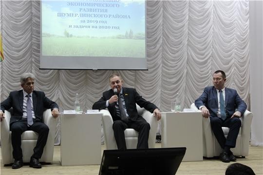 Подведены итоги развития Шумерлинского района за 2019 год  и обозначены  задачи  на I полугодие 2020 года.