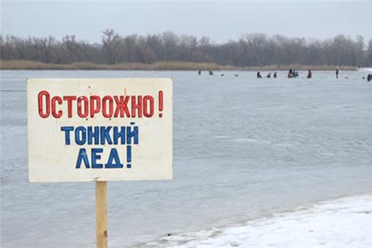 Будьте осторожны на весеннем тонком льду!
