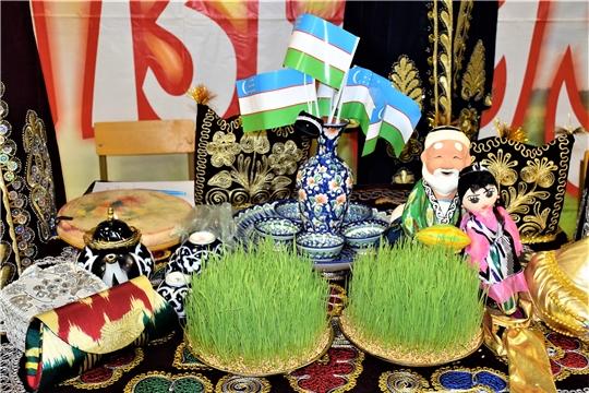 21 марта в Доме Дружбы народов Чувашской Республики состоится один из древнейших национальных праздников иранских и тюркских народов Навруз.