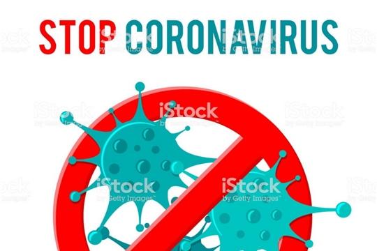 В связи с необходимостью предупреждения возможного распространения коронавируса с 17 марта 2020 года Чувашское управление Росреестра временно поменяло формат личного приема граждан.