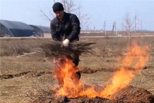 Порядок использования открытого огня и разведения костров на землях сельскохозяйственного назначения и землях запаса