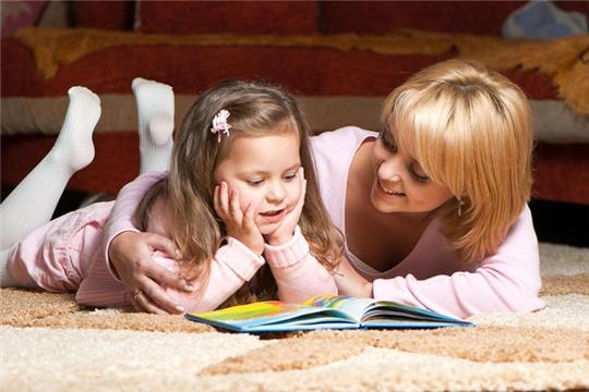 Адресовано неравнодушным родителям и маленьким книголюбам!
