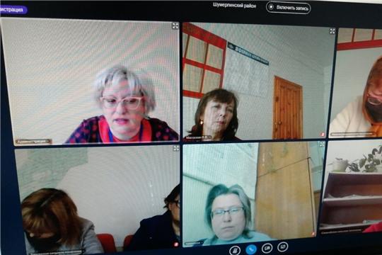 В администрации района  в режиме видеоконференцсвязи прошло совещание с руководителями общеобразовательных организаций Шумерлинского района