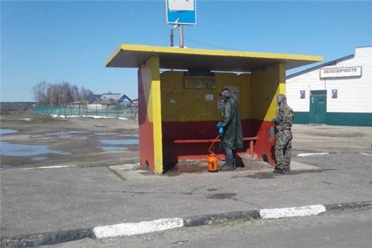 В   Шумерлинском районе проделана  работа по дезинфекции мест общего пользования.