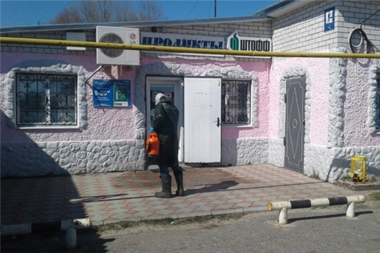 В Шумерлинском сельском поселении идет работа по  дезинфекции общественных мест пользования.