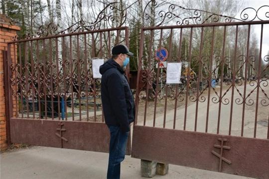 На Радоницу кладбища Чувашии останутся закрытыми