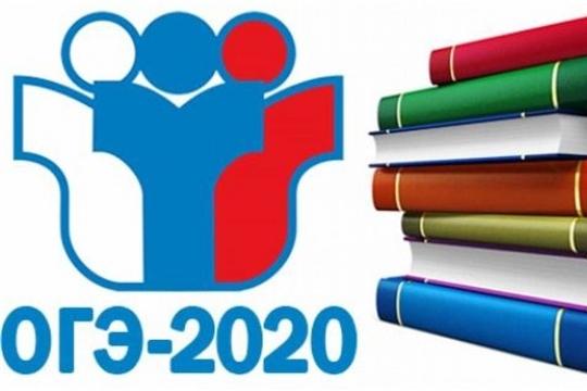 Отмена ОГЭ для 9-классников в России в 2020 году: экзаменов не будет