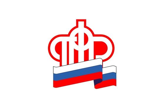Пенсионный фонд России – семье и детям