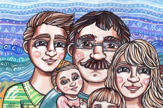 Фоточелендж «Семейный портрет»