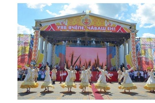 24 июня Чувашская Республика отметила 100-летний юбилей.