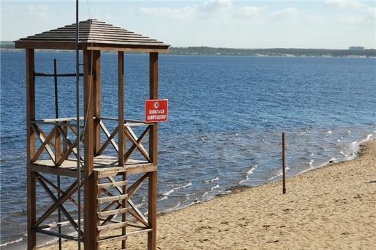 Спасатели ГКЧС Чувашии рекомендуют соблюдать правила безопасности на воде