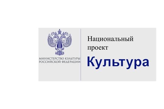 Уважаемые читатели, друзья, коллеги и подписчики библиотек Шумерлинского района!