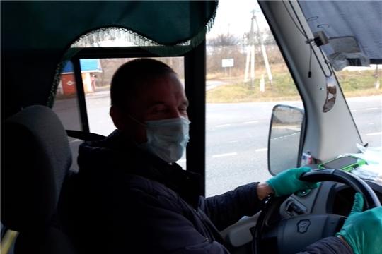 В районе продолжаются рейды по проверке рейсов пассажирских автобусов