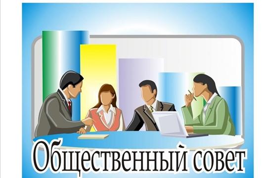 Объявление о выдвижении кандидатур в состав Общественного совета