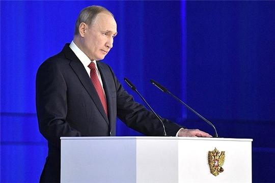 Владимир Путин обратился к Федеральному Собранию Российской Федерации с ежегодным Посланием