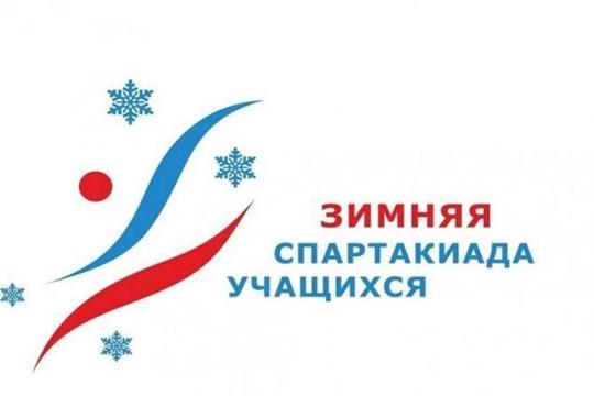 Спортсмены Чувашии борются за путёвки на финал Х зимней Спартакиады учащихся России