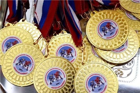 Республиканские соревнования «Золотая шайба» в старшей группе среди сельских команд