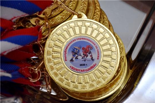 Всероссийские соревнования по хоккею «Золотая шайба» в старшей группе среди городских команд