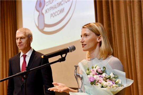Анжелика Сидорова получила приз Федерации спортивных журналистов России «Серебряная лань»