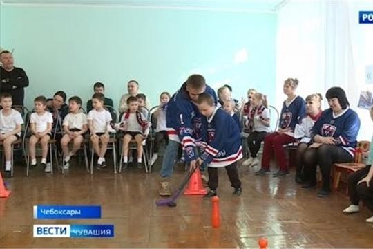 Чебоксарский детсад посетили хоккеисты команды «Чебоксары»
