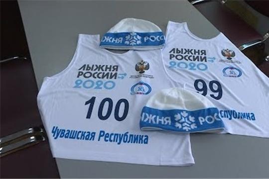 Пройдет «Лыжня России»