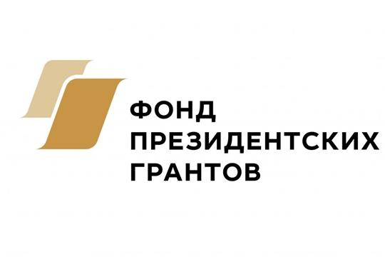 Федерация фитнес-аэробики Чувашии победила в конкурсе президентских грантов