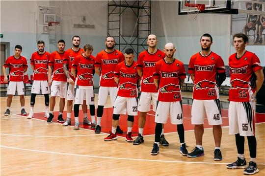 Баскетбольный клуб «Чебоксарские ястребы» сыграет с командой «Динамо Магнитогорск»