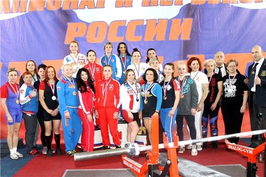 Чемпионат и первенство России по пауэрлифтингу (жим)