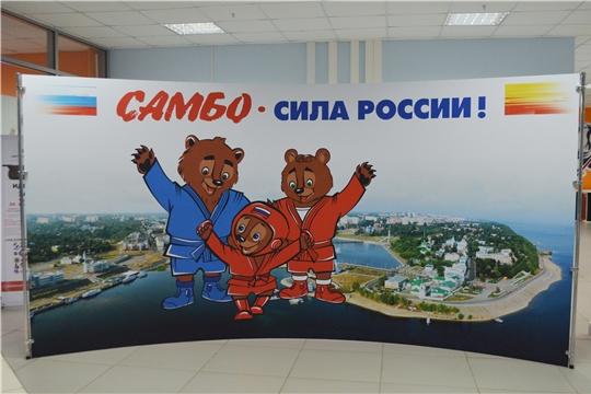 Чемпионат России по самбо. День 1. Утро