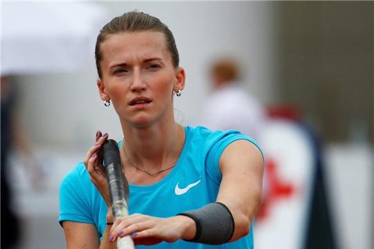 Чемипонка мира по прыжкам с шестом Анжелика Сидорова получила приглашение на международный турнир в Швейцарию