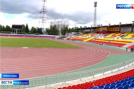 Чувашские спортсмены возобновили тренировки на стадионах