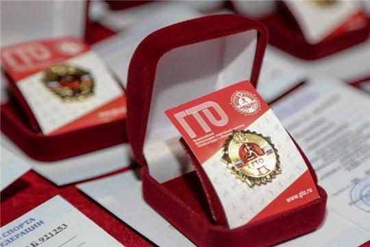 Более 200 жителей Чувашии по итогам 2 квартала т.г. будут награждены знаками отличия ГТО