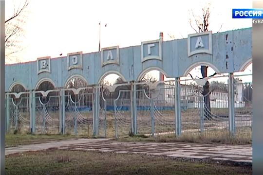 Реконструкция стадиона «Волга» в Чебоксарах начнется в 2021 году