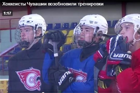 Хоккеисты Чувашии возобновили тренировки