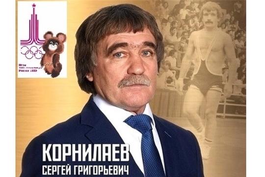 Бронзовый герой Олимпиады-80 Сергей Корнилаев