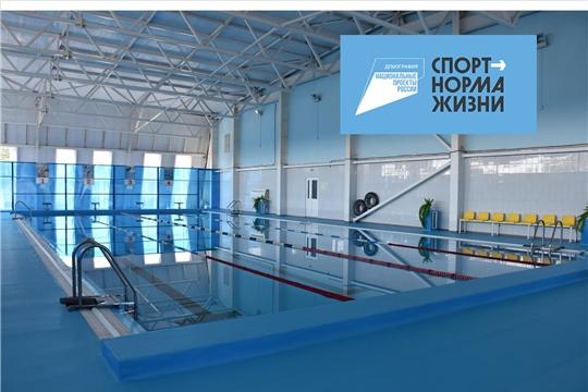 Минспортом Чувашии будет сформирован Единый региональный график ремонта и строительства муниципальных спортивных объектов