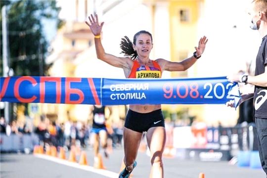 Татьяна Архипова – победительница, Алина Прокопьева - серебряный призёр полумарафона «Северная столица»