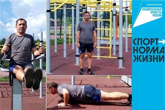 Новые площадки ГТО в районах Чувашии мотивируют к занятиям спортом